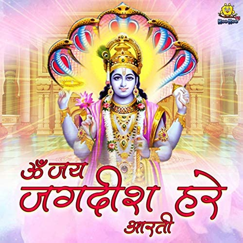 Paamela Jain