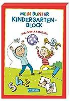Mein bunter Kindergarten-Block: Malspiele und Raetsel