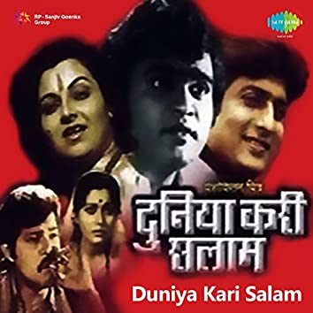 Duniya Kari Salam (Original Motion Picture Soundtrack)