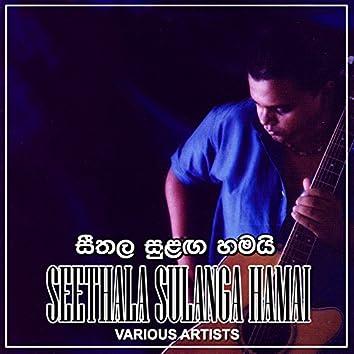 Seethala Sulanga Hamai - Single