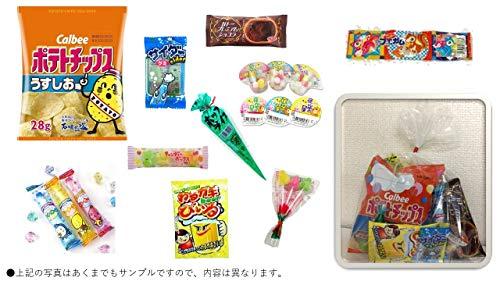 【カエルショップ オリジナル】駄菓子詰合せ10点セット×3袋!合計30点お菓子セット! お友達や兄弟姉妹でも分け合える。お誕生日、こどもの日や入学祝いのプレゼントに。イベントやパーティーにもどうぞ。