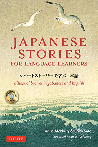 McNulty, A: Japanese Stories for Language Learners: Bilingual Stories in Japanese and English (MP3 Audio Disc Included)