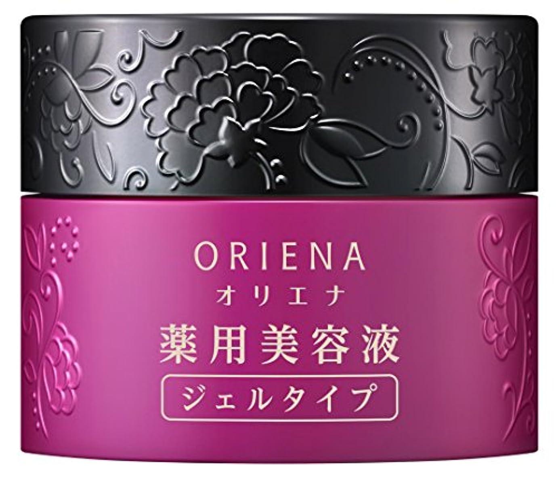頑固なで出来ている生活花王 オリエナ 薬用美容液 ジェルタイプ 30g