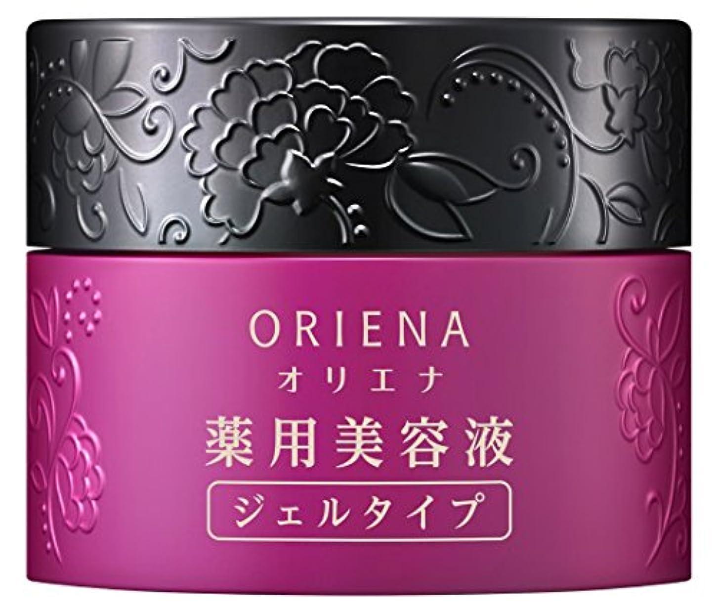 高い適用する関係する花王 オリエナ 薬用美容液 ジェルタイプ 30g