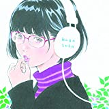 サムライハート(SOME LIKE IT HOT!!) (Covered by コバソロ&未来) 歌詞