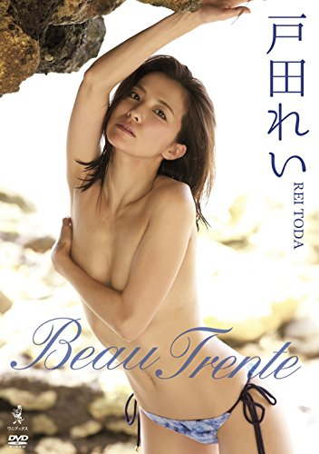 戸田れいBEAU TRENTE
