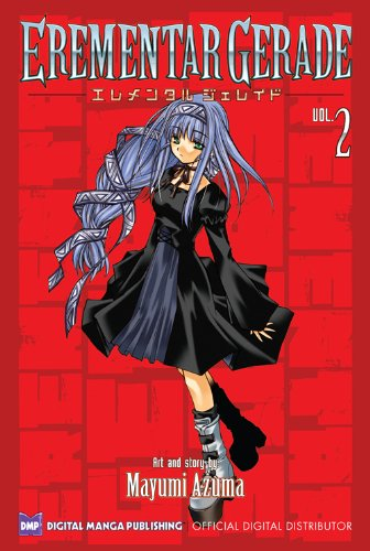 EREMENTAR GERADE Vol. 2 (Shonen Manga) (English Edition)