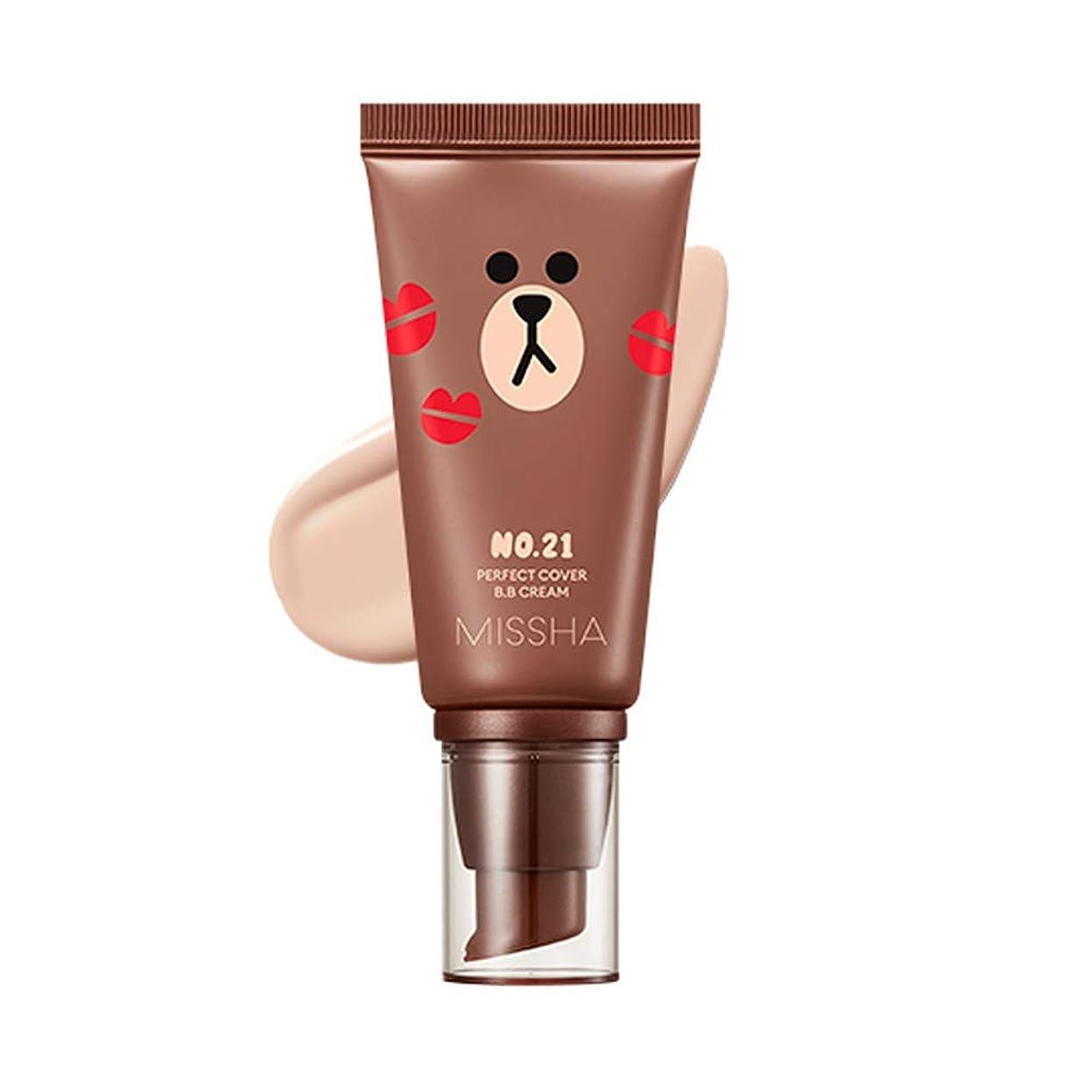 苦しみ適切にグリルMissha M Perfect Cover BB Cream SPF42 PA+++ [Line Friends Edition] ミシャ(ラインフレンズ)MパーフェクトカバーB.Bクリーム (#21 Light Beige) [並行輸入品]