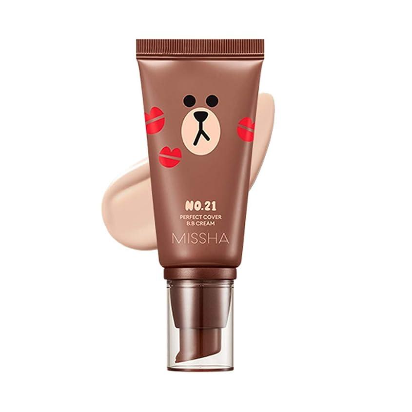 スチール封建項目Missha M Perfect Cover BB Cream SPF42 PA+++ [Line Friends Edition] ミシャ(ラインフレンズ)MパーフェクトカバーB.Bクリーム (#21 Light Beige) [並行輸入品]