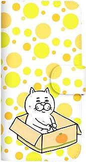 mitas Galaxy NOTE 5 SM-N9200 ケース 手帳型 LINE スタンプ いけやけい デザイン 目つきの悪い猫 vol.11 もらってください C (262) SC-4111-C/SM-N9200