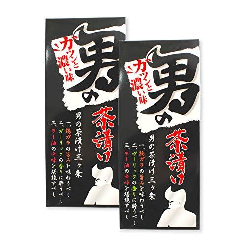 ガツンと濃い味 男の茶漬け(鶏ガラ・ガーリック・ラー油) 38.4g(4.8g×8袋)×2箱セット