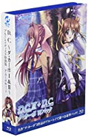 D.C.I&II ダ・カーポI&II ブルーレイディスク特別版 Wパック BD de ゲーム