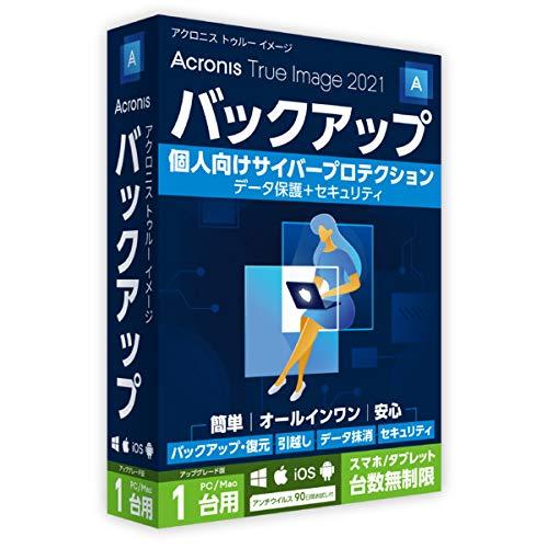 Acronis True Image 2021 Standard - 1 Computer Version Upgrade