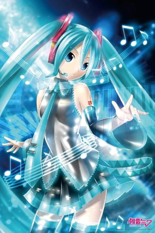 Hatsune Miku 1000 Peace With Music 1000-391 B00GUBOJIM Preisrotuktion | Abgabepreis