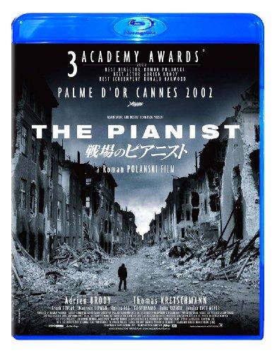 アミューズソフトエンタテインメント『戦場のピアニスト』