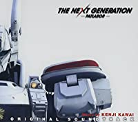 Patlabor - Next Generation O.S.T. [Japan LTD Blu-spec CD] VPCD-81809 by Patlabor