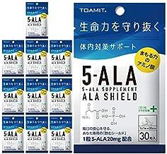 ALA SHIELD 5-ALA サプリメント アラシールド 10袋 30粒入X10 10か月分 日本製