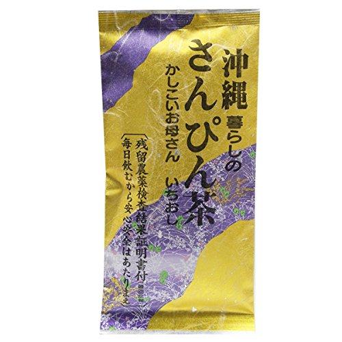 たいら園 さんぴん茶 バラ 100g [0074]
