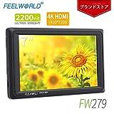 Feelworld FW279 フィールドモニター 超高輝度 2200nit カメラ用液晶 モニター 4K HDMI 入力/出力 フルHD 1920x1200 IPS 屋外のまぶしさの下で直接使用することができます 7インチ モニター【一年間保証&日本語設定】