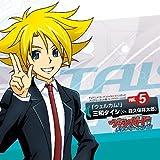 Taishi Miwa(CV: Showtaro Morikubo) - Anime (Cardfight!! Vanguard Asia Circuit Hen) Character Song Vol.5 Miwa Taishi (CV: Morikubo Showtaro [Japan CD] LACM-14036