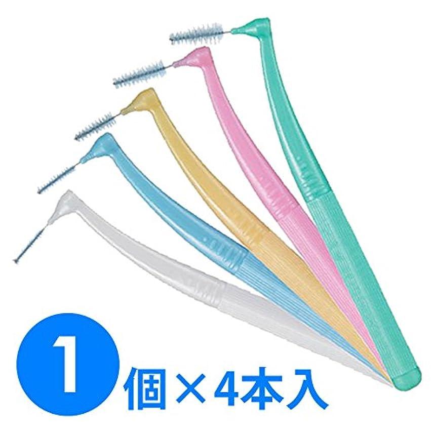 外向き強調する手つかずの【1個】ガム?プロズ 歯間ブラシL字型 4本入り (SS(2)ブルー)
