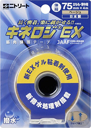 ニトリート(NITREAT) テーピング テープ 筋肉サポート用 伸縮タイプ キネシオロジーテープ キネロジEX ブリスターパック NKEXBP75 ベージュ 75mm×4m