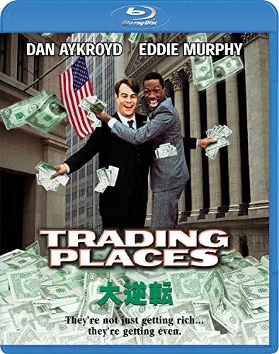 Dan Aykroyd - Trading Places [Edizione: Giappone] [Italia] [Blu-ray]
