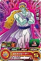 スーパードラゴンボールヒーローズ第6弾/SH6-20 アンギラ C