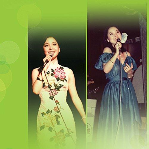Ru Guo Mei You Ni