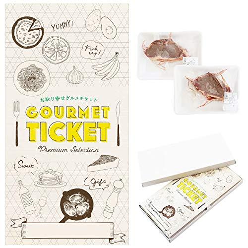 【 お取り寄せ グルメ チケット 】( 引換券 ・ ギフト券 ) オージービーフ 1 パウンド サーロイン ステーキ 肉 (2枚)[牛肉 ブロック BBQ]