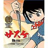 放送開始50周年記念企画 サスケ Vol.2 [Blu-ray]【想い出のアニメライブラリー 第83集】