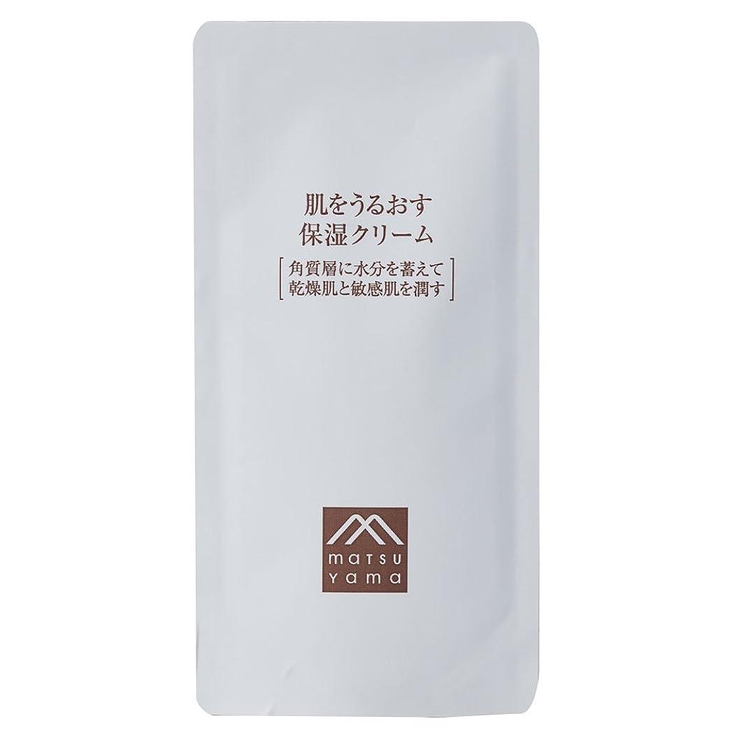 こどもの日重量肌をうるおす保湿クリーム 詰替用(クリーム) 濃厚クリーム [乾燥肌 敏感肌]