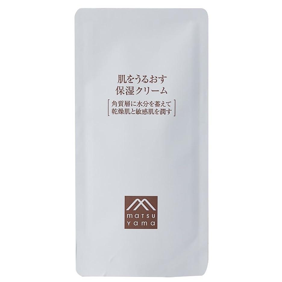 デッド重要眠る肌をうるおす保湿クリーム 詰替用(クリーム) 濃厚クリーム [乾燥肌 敏感肌]