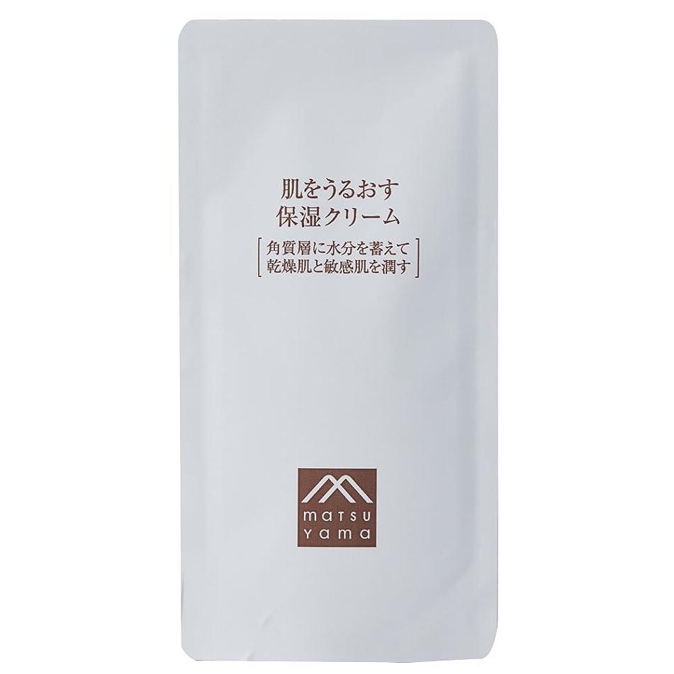 ごみ植物学者いいね肌をうるおす保湿クリーム 詰替用(クリーム) 濃厚クリーム [乾燥肌 敏感肌]