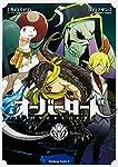 オーバーロード (5) (カドカワコミックス・エース)