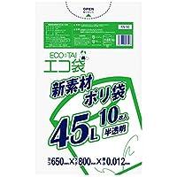 ポリ袋 ごみ袋 45L 半透明 厚み0.025mm 700枚入り【Bedwin Mart】