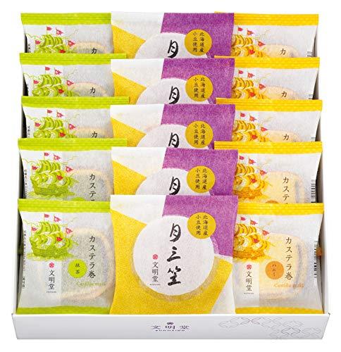 【公式】文明堂 月三笠・カステラ巻15個入HM (どら焼き5個、カステラ巻ハニー5個、抹茶5個) 包装品