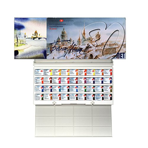 White Nights Watercolour Night Artists Watercolour set 36 whole pans, plastic box, 1/2700