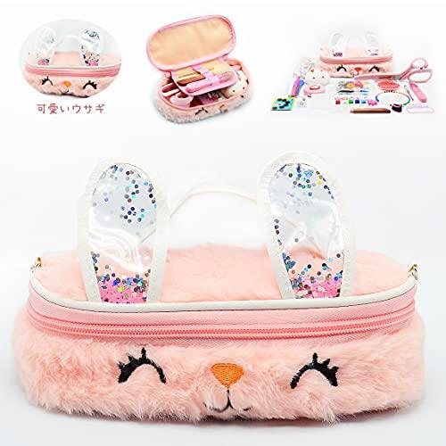 Jessie's Choice 裁縫セット さいほうセット 小学生 裁縫箱 ソーイングセット 男の子 女の子 携帯便利(ウサギ)