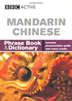 Mandarin Chinese Phrase Book & Dictionary: Includes Pronunciation Guide & Menu Reader (Chinese Edition) by Qian Kan(2007-08-30)