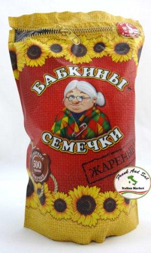 sunflower seeds babkinu - 2