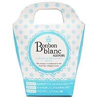 ビーム  Bonbon blanc savon(ボンボンブランサボン)    25g