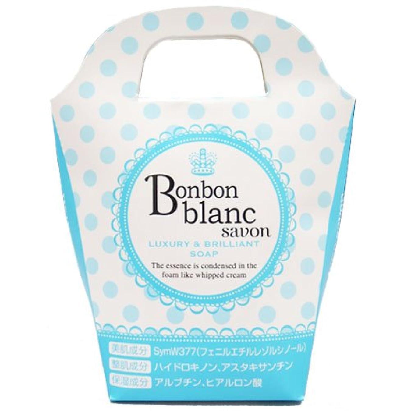 エレベーター筋肉の資金ビーム  Bonbon blanc savon(ボンボンブランサボン)    25g