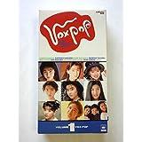 VOX POP Vol.1 [VHS]