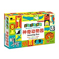 Bunchen Little Red Flower Memory Challenge Fantastic Zoo(Chinese Edition)