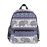 Mini mochila de la escuela de la universidad bolsa de libros para niños niñas vintage gráfico vector indio loto lindo étnico elefante
