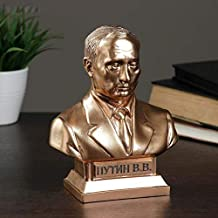Russian Souvenirs Putin Vladimir Gold Colored Bust Sculpture Statue Collectible Art Figurine Figure