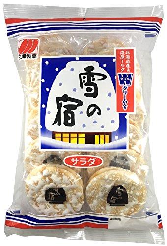 Sanko Yuki No Yado Rice Crackers 24pcs 5.67oz