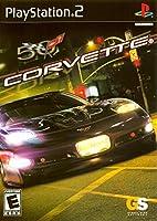 Corvette / Game