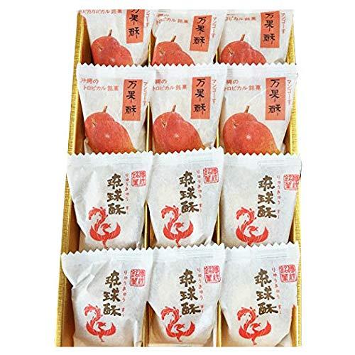 銘菓 琉球酥 万果酥 2点詰合せ 中箱 12個入×2箱 琉球T&P アップルマンゴの特製粒入りあん入り